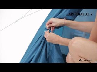 Декатлон.Палатки Кемпинговые.ARPENAZ XL 2 blue