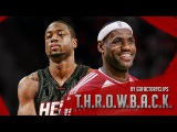 Throwback: LeBron James vs Dwyane Wade Duel Highlights (2009.03.07) Cavaliers vs Heat - SICK!