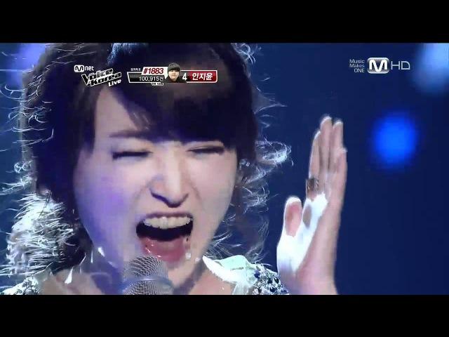 보이스코리아 시즌1 - 하예나 (휘성-안되나요) 보이스코리아 the voice 9회