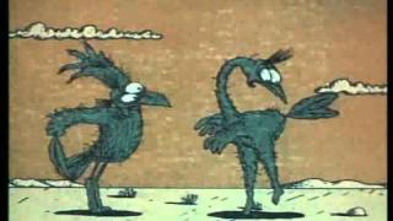 Крылья ноги и хвосты Мультфильм