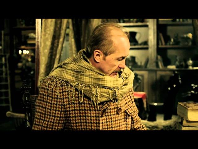 Шерлок Холмс - 5 серия (2 сезон 1 серия) / 2013 / Сериал / Смотреть онлайн в качестве HD 1080p