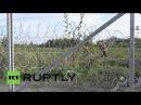 Венгрия: Последняя участок забором возведен в границе около Рьоске закрыт.