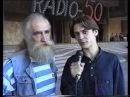 Drive c Коротковым о Radio-50! 1997 год, Харьков.