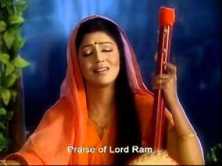 Ramayan song - Sita singing Ram bhajan