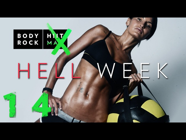 BodyRock HiitMax | Workout 71 - Burn Fat Maximize the Afterburn with 4 n 4