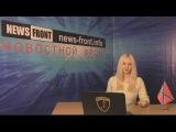 Новороссия. Сводка новостей Новороссии (События Ньюс Фронт) 13 февраля 2015 /Roundup NewsFront 13.02