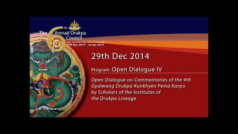 Open Dialogue (IV): Commentaries of the 4th Gyalwang Drukpa Pema Karpo