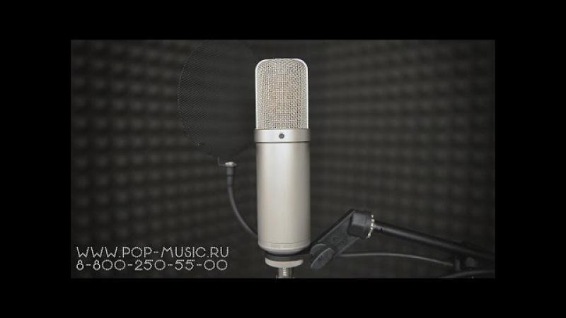 Супер ламповый микрофон RODE NTK