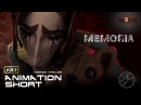 CGI 3D Animated Short Film MEMORIA Emotional, Twisted Dark Animation by The Animation Workshop