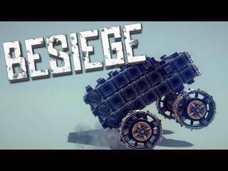 MONSTER TRUCK в Besiege