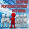 Скорая компьютерная помощь 56 | СКП56.РФ
