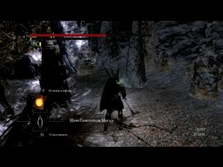 Dark Souls (Смерть Nito)