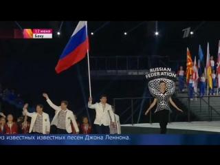 «Новости» в 12:00 «Первый канал» (13.06.2015)