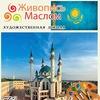 """Мастер-классы """"Живопись Маслом"""" в Казани!"""