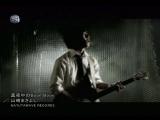 Masayoshi Yamazaki - Mayonaka no Boon Boon