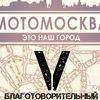 """V Благотворительный концерт """"Дорога Жизни"""""""