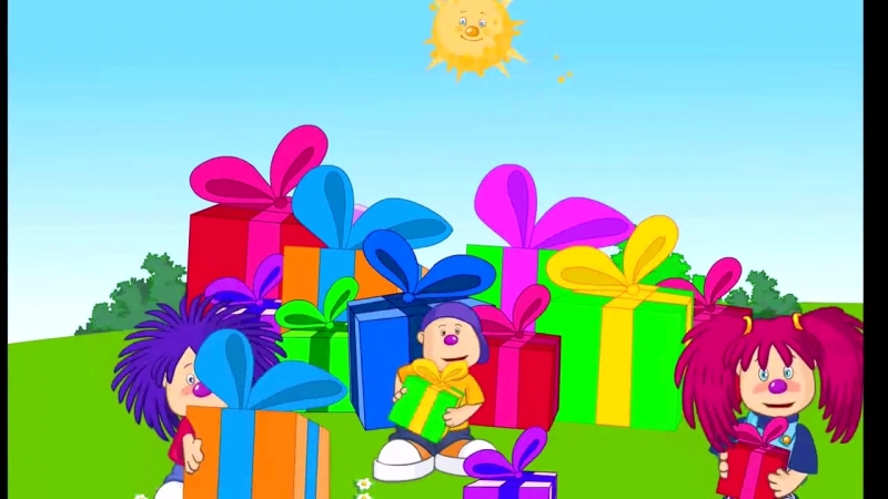 Новые, барбарики с днем рождения запоздалая открытка