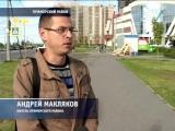 Новости Приморского района, выпуск от 20.08.2015