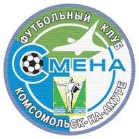 Официальная группа болельщиков ФК «Чита» | ВКонтакте