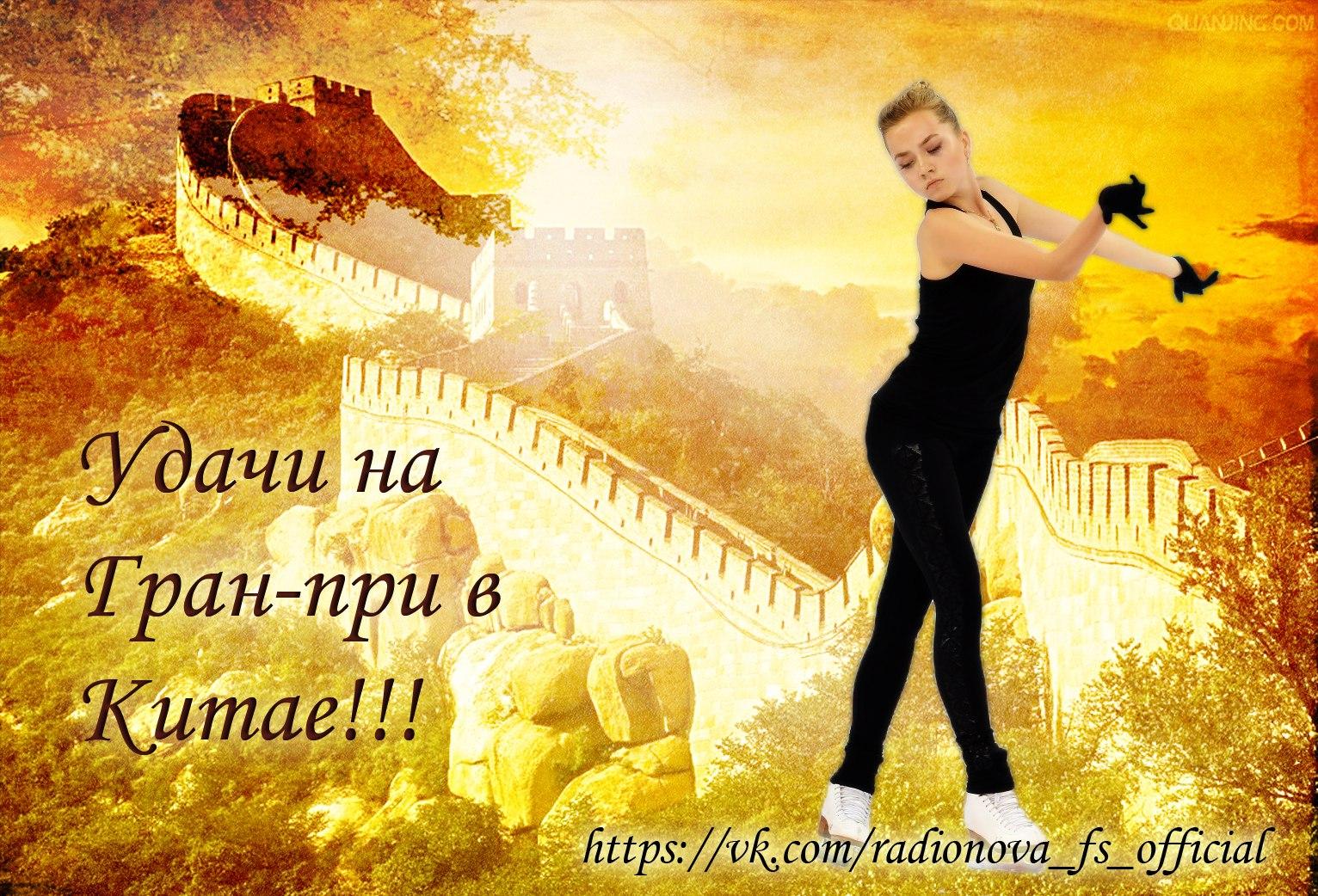 Елена Радионова - 2 - Страница 3 90YswCxmG3M