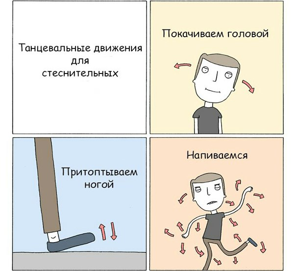 http://cs625324.vk.me/v625324415/33919/Oly49ZDBpFw.jpg