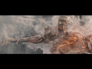 Атака Титанов. Фильм первый: Жестокий мир (2015) русский (дублированный) трейлер | KinoBiz.net