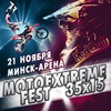 MOTOEXTREMEFEST 35x15
