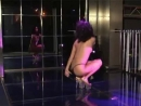 Красивый стриптиз на шесте 3  & Beautiful Striptease on the pole