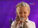 Anastasia Petrik - Oh Darling  (8 Year Old Talented Ukrainian Girl )