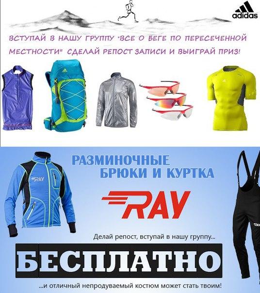 Спортмастер Женская Одежда С Доставкой