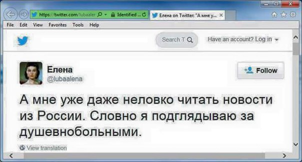 Суд оккупантов в Крыму оштрафовал члена Меджлиса Авамилеву на 750 рублей - Цензор.НЕТ 6360