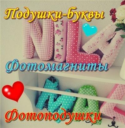 Татьяна Подушкина