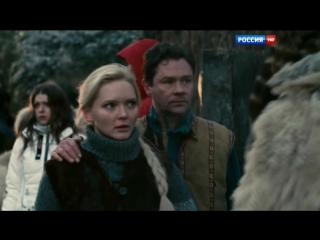 Провинциалка ( 2 ЧАСТЬ ИЗ 2 ) ( 2015 Г. ) HD