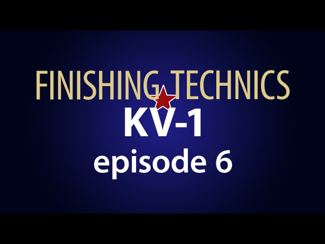FINISHING TECHNICS KV-1. Episode 6