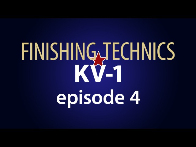FINISHING TECHNICS KV-1. Episode 4