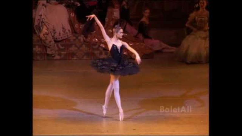 Mariinsky Ballet Principal Dancer Alina Somova Swan Lake 2008 Black Swan Fragment