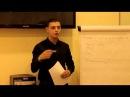 Часть 3. Мастер-класс 15 практических методов увеличения продаж и прибыли в малом бизнесе
