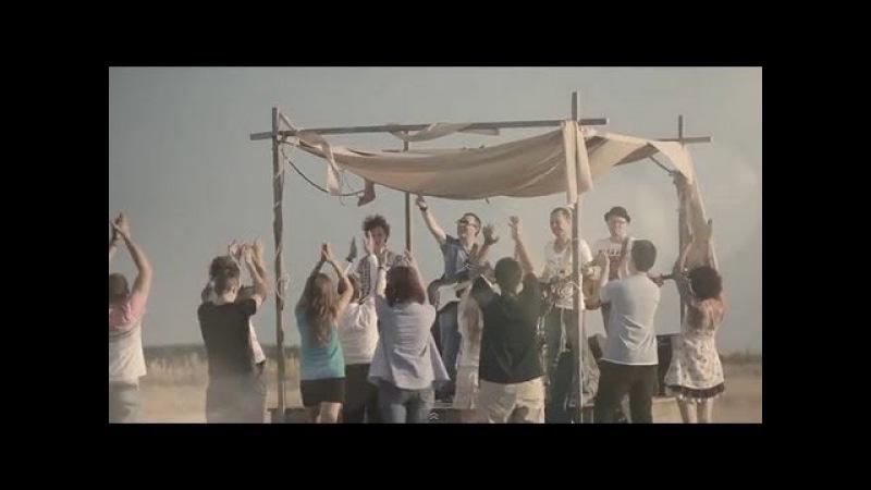 Проплывая по реке - Большая Перемена и Евгений Маргулис