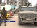 Крым Действия российских военных на полуострове 01 03 2014
