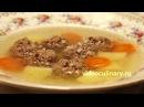 Суп с фрикадельками - Рецепт Бабушки Эммы