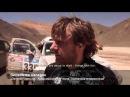 Dakar 2015 | Day 4 | Benediktas Vanagas team General Financing - Autopaslauga by Pitlane