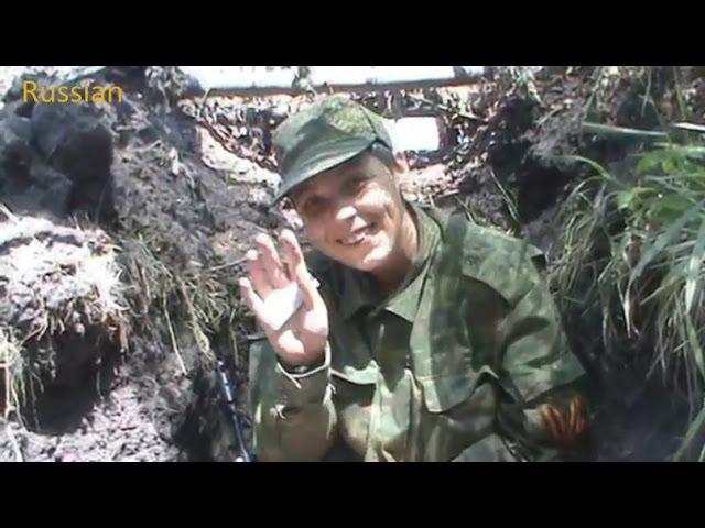 Татьяна Григ _ Белла Чао на русскомтекстаккорды
