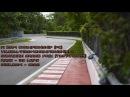 F1 2014 Championship (PC). Гран-При Канады. Гонка тест-пилотов (35 кругов)