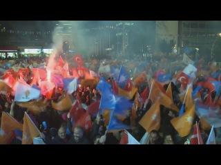 Карт-бланш Эрдогана: партия президента Турции празднует победу