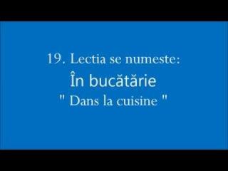 Curs rapid de Limba Franceza fara profesor: 19 În bucătărie (Dans la cuisine)