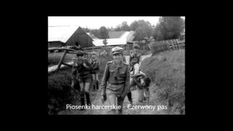 Czerwony pas - Tekst - Chwyty - Piosenki harcerskie