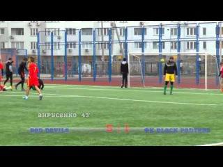 Лучшие моменты матча Red Devils - FC Black Panters