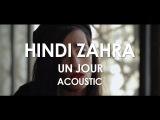 Hindi Zahra - Un Jour - Acoustic Live in Paris