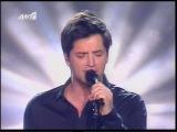 Sakis Rouvas - Greek X Factor - Irthes - High Quality