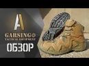 [Обзор] Трекинговые ботинки ALLIGATOR от Garsing. Реплика LOWA Zephyr